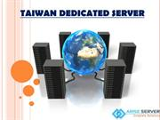 Cheap  Dedicated Hosting server provider in Taiwan