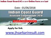 Indian Coast Guard AC 01/2019 Online Form 2018 Last Date : 01/06/2018
