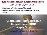 2018 Allahabad High Court HJS Online Form Last Date : 14/06/2018