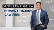 DANTE LAW FIRM - PERSONAL INJURY LAW FIRM