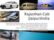 Taxi in Jaipur, cab in Jaipur, Car rental, Jaipur Sightseeing