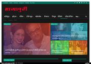 Watch Online Latest Bollywood Video mayapuri.com