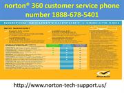 norton® 360 customer service phone number 1888-678-5401   new  one