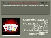 Cheating Playing Cards Shop in Chandigarh