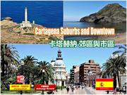 Cartagena Suburbs and Downtown (卡塔赫納 郊區與市區)