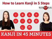 How to Learn Japanese Language Kanji in Just 5 Steps