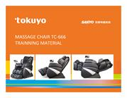 TC - 666 Massage Chair  Tokuyo