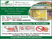 ayurvedic medicine for diabetes- arogyadhamhcc- ayurvedic treatment fo