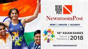Asian games, Asian games 2018, Jakarta Palembang- NewsroomPost