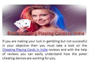 Cheating Playing Cards in India
