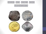A Brief Look at Coins of India and Their Four Categories