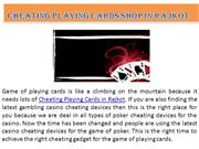 Best Cheating Playing Cards Shop in Rajkot