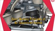 Basic Working Principles of Air Suspension System