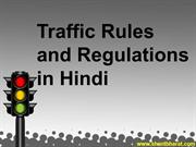 Traffic Rules and Regulations in Hindi