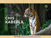 CHIS Kabeela: JIM Corbett luxury place to stay!