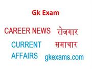 Gk in Hindi Prepare For RAS IAS All Competition Exams for