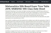 MSBSHSE 10th Class Date Sheet 2019
