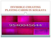 Special Offers on Spy Playing Cards in Kolkata with Spy Contact Lenses