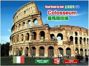 Read Rome by foot 04 - Colosseum (羅馬競技場)