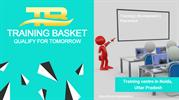 Training Basket