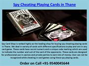 Low Price Cheating Playing Cards Shop in Thane - 9540045644