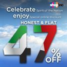 'Shopinc' National day special offers
