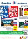 The latest offers on Carrefour hypermaket.