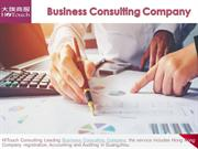 Business Consulting Company