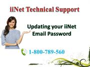 Updating your iiNet Email Password