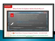 What To Do To Update Adobe Flash Player?
