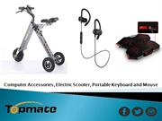 Topmate Electric Bicycle for Sale