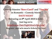 'Date Night' Movie releasing in UAE