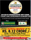 Centurion's Operation DigVijay -2019 Scholarship Examination