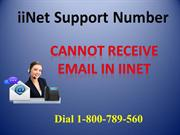 Cannot receive email in iiNet