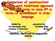 Research in Urdu language teaching