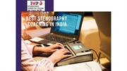Best Stenography Coaching in India