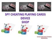Spy Cheating Marked Playing Cards Device Shop 9999994242