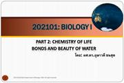 Lecture 1-02 Bond and Water