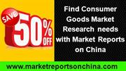 perceive Consumer Goods Market Research Needs with Market Reports on C