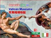 Read Rome by foot 08 - Vatican Museums (梵蒂岡博物館)