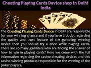 Playing Card Scanner App - Playing Card Scanner Price - Playing Card C