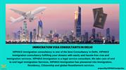 Immigration Visa Consultants In Delhi-XIPHIAS Immigration