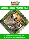 Sunderban Tour Package Cost