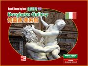Read Rome by foot 11 - Borghese Gallery (博蓋賽美術館)