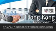 COMPANY INCORPORATION IN HONGKONG