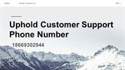 Uphold Customer Support +1- (866) 930 2944 Phone Number