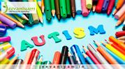 Autism Treatment in Ayurveda Kochi | Best Ayurveda Hospital in Kerala