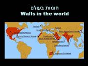 Walls of the World in English and Hebrew