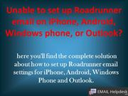 Roadrunner email setting