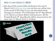 8th class result 2019
